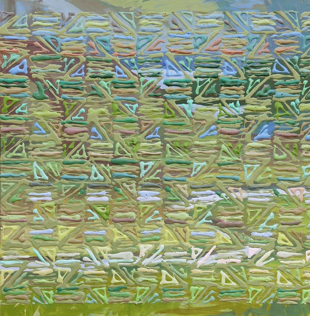 Fragmented Landscape 1